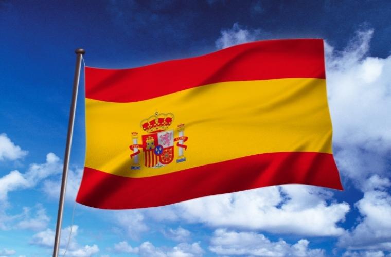 スペインの国旗